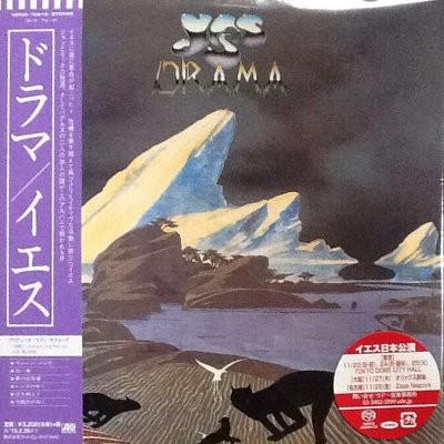 Yes - Drama (Japan Version)