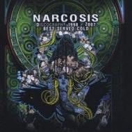 Narcosis - Best Served Cold