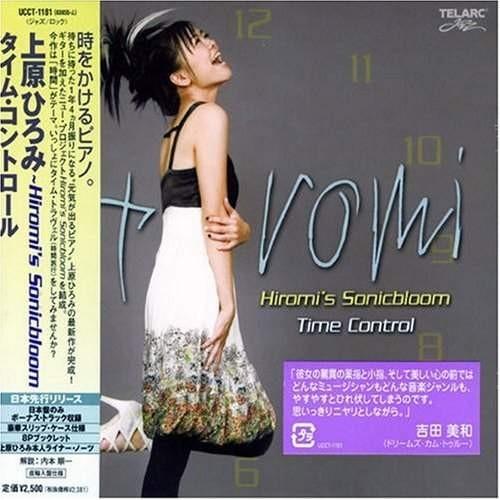 Hiromi - Time Control