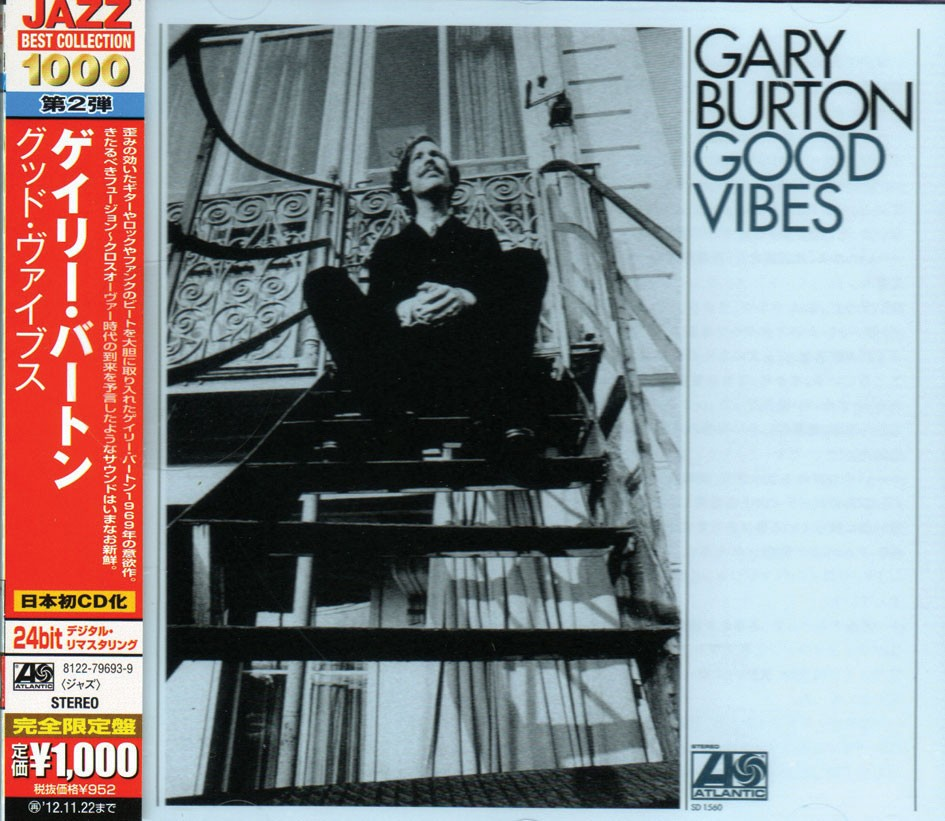 Gary Burton - Good Vibes