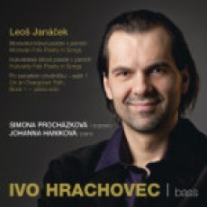 Ivo Hrachovec - Bass (2014)