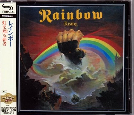 Rainbow - Rising (SHM-CD)