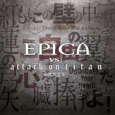 Epica - Epica Vs. Attack On Titan Songs (EP, 2018) /Limited Digipack