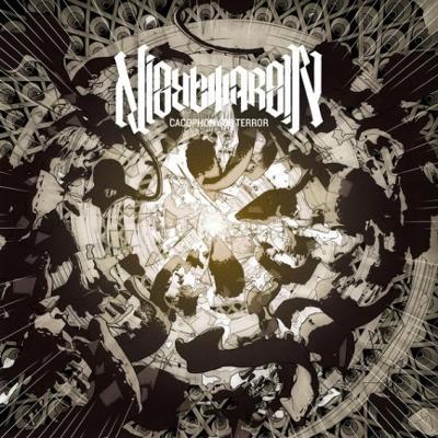 Nightmarer - Cacophony Of Terror (2018) – Vinyl