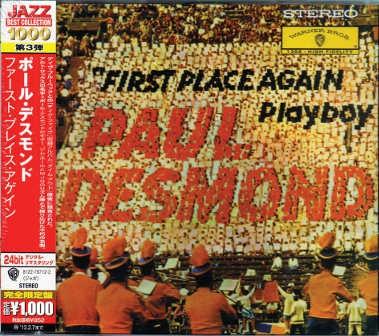 Paul Desmond - First Place Again Playboy
