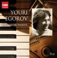 Yuri Egorov - Yuri Egorov: The Master Pianist