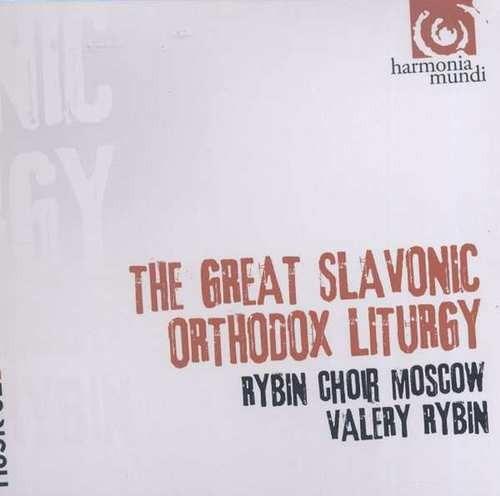 Rybin Choir Moscow - Great Slavonic Orthodox Liturgy