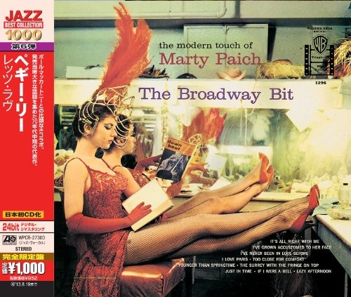 Marty Paich - Broadway Bit