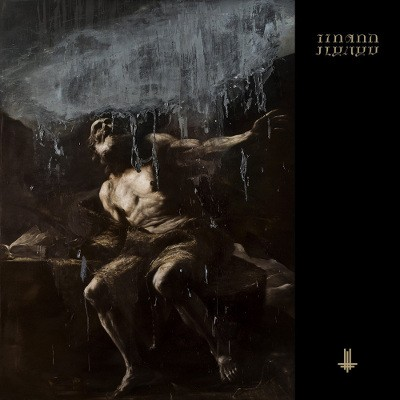 Behemoth - I Loved You At Your Darkness (Limited Picture Vinyl, 2018) - Vinyl
