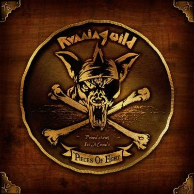 Running Wild - Running Wild - Pieces Of Eight (2LP+7CD BOX 2018)