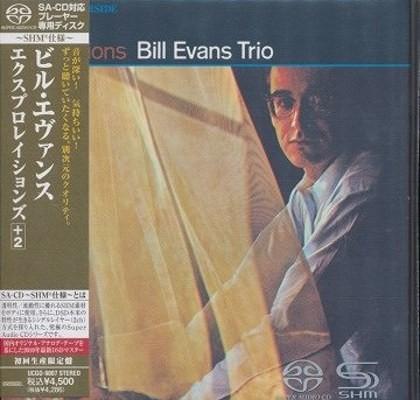 Bill Evans Trio - Explorations (SACD)