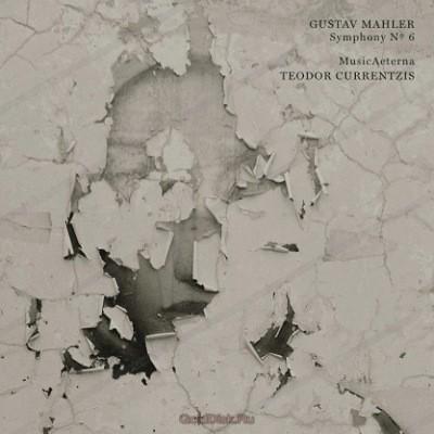 Gustav Mahler - Symfonie č. 6 (2018) – Vinyl