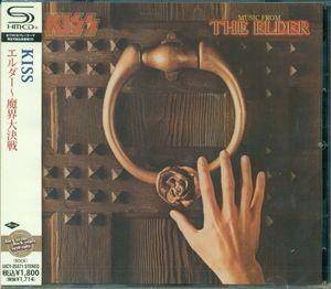 Kiss - Music From The Elder (SHM-CD)