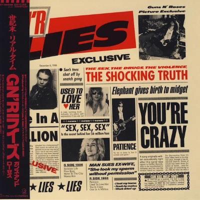 Guns N' Roses - G N'R Lies (Japan, SHM-CD 2016)/Limited Edition