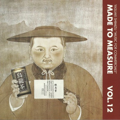 Yasuaki Shimizu - Music For Commercials (Edice 2017) - Vinyl