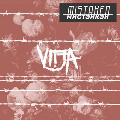 Vitja - Mistaken (2018)