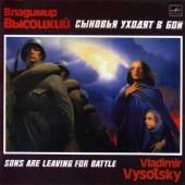 Vladimir Vysockij - Synovja Uchodat V Boj (2CD, Edice 2002)