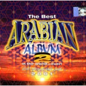 Various Artists - Best Arabian Album 2 In The World...Ever! (2000)