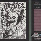 Grimes - Visions (2013)