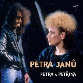 Petra Janů & Ota Petřina - Petra & Petřina (4CD BOX, 2017)