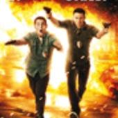 Film/Komedie - 21 Jump Street