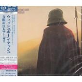 Wishbone Ash - Argus (Japan,SHM-CD 2014)