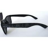 Slza / Sluneční brýle - Brýle - Logo SLZA