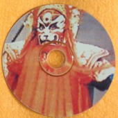 Rao Ningxin / Luo Dezai / Luo Lian - Chinese Han Music Vol. I - Zheng Melodies: Above The Clouds (1995)