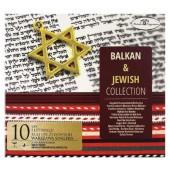 Kayah - Balkan & Jewish Collection /2CD