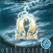 Omega - Népstadion 1994 Omegakoncert – No. 1. Vizesblokk (1994)