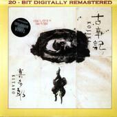 Kitaro - Kojiki (Edice 2015) - 180 gr. Vinyl