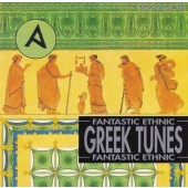 Ewuare / Various Artists - Greek Tunes