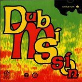 Various Artists - Dubmission