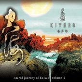 Kitaro - Sacred Journey Of Ku-Kai - Vol. 4 (Edice 2015) - 180 gr. Vinyl