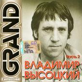 Vladimir Vysockij - Grand Collection Vol. 2
