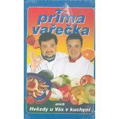 Film/Rodinný - Prima vařečka aneb Hvězdy u Vás v kuchyni (Videokazeta)