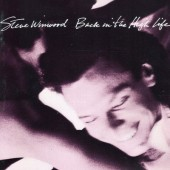 Steve Winwood - Back In The High Life (1986)