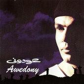 Amr Diab - Awedony (1998)