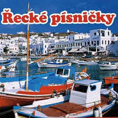Various Artists - Řecké Písničky