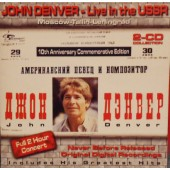 John Denver - Live In The USSR (Moscow / Tallin / Leningrad) /2CD, 2007