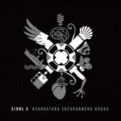 Xindl X - Kvadratura záchranného kruhu/LP (2016)