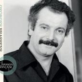 Georges Brassens - Chanson Francaise