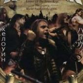 Helloween - The Legacy World Tour 2005/2