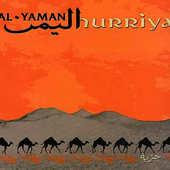 Al-Yaman - Hurriya/Digipack