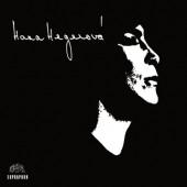 Hana Hegerová - Hana Hegerová: Zpívá Hana Hegerová (Reedice 2016) - Vinyl