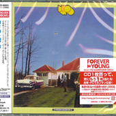 UFO - Phenomenon/Japan Import