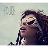 Lucie - Evolucie (2018)