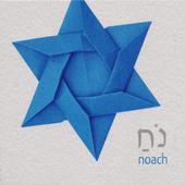 Noach - Noach (2015)