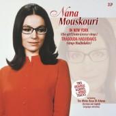 Nana Mouskouri - In New York/ Tragouda Hadjidakis (Edice 2017) - 180 gr. Vinyl