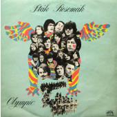 Olympic - Pták Rosomák (Reedice 2019) - Vinyl